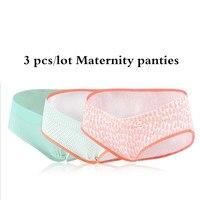 3ピース/ロット股上が浅い産科パンティー綿妊娠underwearインナー服ブリーフための妊娠中の女