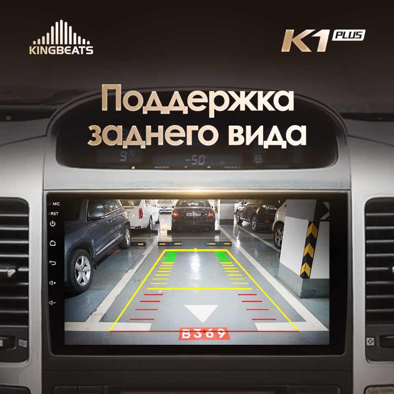 KingBeats Android 8,1 octa-core unidad principal 4G en el salpicadero Radio coche reproductor de vídeo Multimedia navegación GPS para toyota Land Cruiser Prado 3 J120 2004-2009 no dvd 2 din doble Din Android estéreo de coche 2din DDR4 2 + 32 4 + 64