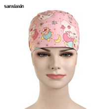 New Unisex Operating room hat doctor nurse surgery caps beauty  cute printed adjustable Food service cap Multipurpose hat cotton