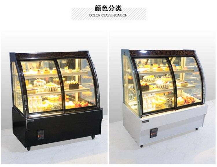 Mini Kühlschrank Für Kuchen : Fabrik versorgungsmaterial v kuchen vitrine sushi display