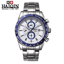 HAIQIN New Glory 2016 mens watches top brand luxury Famous Male Clock Luminous Quartz Wristwatch Waterproof