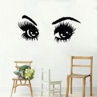 예쁜 여자 섹시한 눈 벽 스티커 데칼 예술 비닐 긴 속눈썹 뷰티 살롱