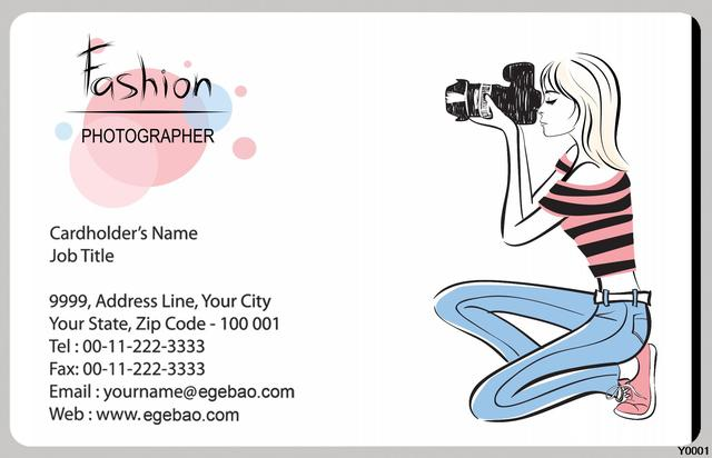 Photography Girl Business Card Template With Single Sides Printing - Single business card template