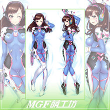 150*50cm Sexy Overwatch Over watch Dva D.Va Dakimakura Body Pillow Cases Cover(China)