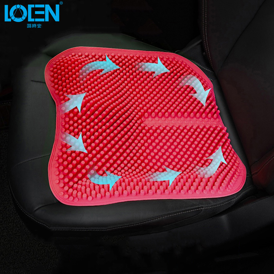 LOEN Car Seat Cover 1PC 43*41.8CM 4 seasons Silica gel Breathable massage comfort home office seat <font><b>cushion</b></font> 6colors <font><b>Cushion</b></font> Pad