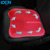 1PC 43 41 8CM New Four Seasons Silica Gel Breathable Massage Comfort Seat Cover Car Home