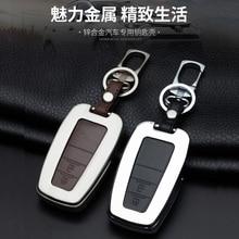 Car Key Case For Toyota 2/3 Button Smart Remote Protect Cover chain Auto Accessory
