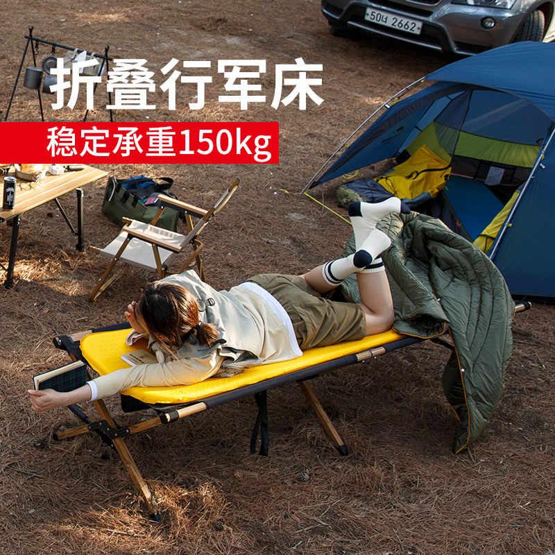 Naturehike 2019 nova cama militar liga de grão madeira alumínio cama dobrável ao ar livre cama portátil viagem ao ar livre almoço quebrar cama