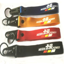 Free Shipping Mugen Power Painting Cellphone Lanyard JDM Racing Car Smooth Keychain Strap Key Ring(China)