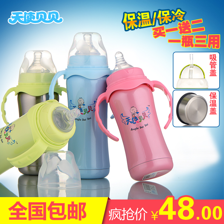 Stainless steel baby bottle double layer insulation bottle with handle automatic straw 180ml without logo
