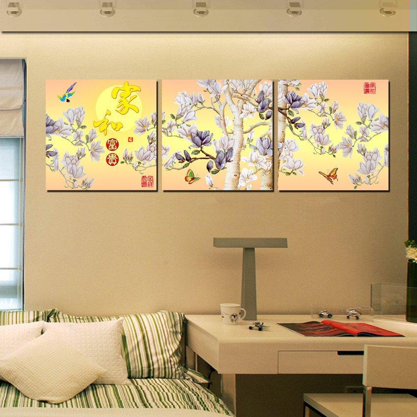 Fantastic Fishnet Wall Decor Embellishment - All About Wallart ...
