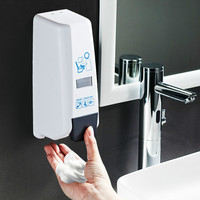 Public toilet seat gasket sterilizer wall plate cover cleaning liquid