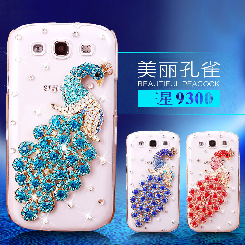 Paon Bling Bling cas pour Samsung Galaxy S 3 S3 Neo Duos i9300 je 9300 i9301 i9300i GT-i9300 GT-i9300i I9308i GT-I9308i