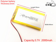 Free shipping Polymer battery 2000 mah 3 7 V 504070 smart home Li ion battery for