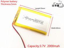 送料無料ポリマー電池 2000 mah 3.7 V 504070 スマートホーム用リチウムイオン電池 dvr GPS mp3 mp4