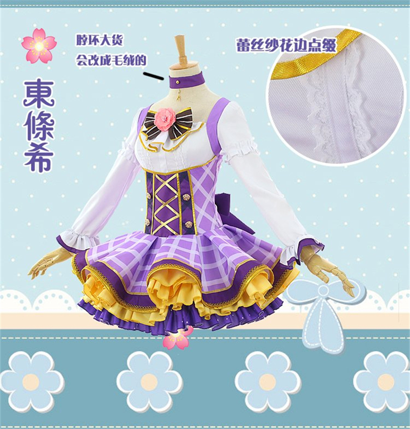 2017 New Cos Anime Love live Flower Bouquet Nozomi Tojo Cosplay Costume Halloween and Christmas Party