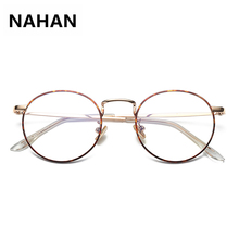 NAHAN Brand Female Frame Eyeglasses Frame Round Goggles Transparent Glasses 2017 New Fashion Metal Glasses Frame for Women Men