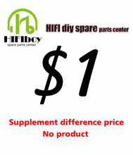 Supplement  difference price