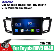 ZaiXi Android Car GPS Multimedia Player For Toyota RAV4 XA40 2012~2018 car dvd Navigation radio Video Audio Car Player Bluetooth 262 bluetooth v3 0 car dvd player