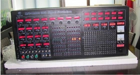 MST-12000 10