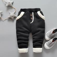 BibiCola детская одежда спортивный костюм весна-осень зимние хлопковые брюки Детская верхняя одежда Штаны повседневные штаны для мальчиков и девочек Теплые Штаны