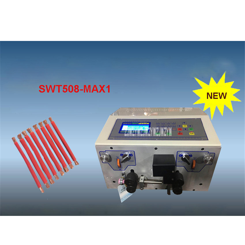 SWT508-MAX1 Four-wheel Automatic Computer Wire Stripping Machine/ Cutting Machine 110V/220V 500W 0.3-25mm2 3000-4000 Strips/Hour