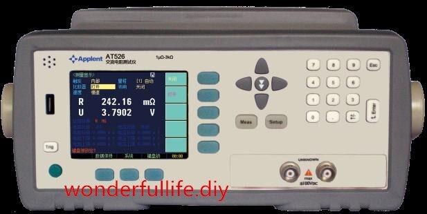 AT526 AC bas ohm mètre (batterie résistance interne mètre) précision résistance 0.5% tension 0.1% tension 0.0001 V-50 V DC