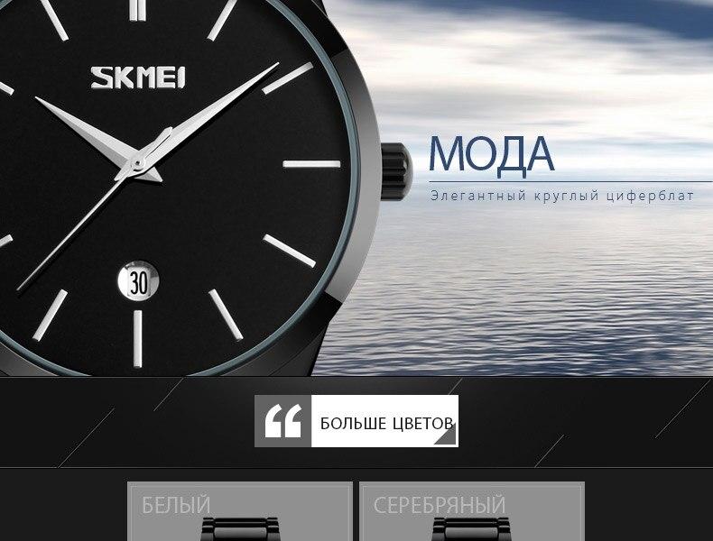 9140-Russian_03