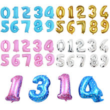 30cm Large Blue Aluminum Foil Number Balloon 1 2 3 4 5 6 7 digit air balloons Evening Birthday Party figure Star Airballoon D20