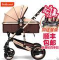 Хорошо каллиграфии belecoo белла детская коляска складной двусторонний амортизаторы четыре колеса коляски