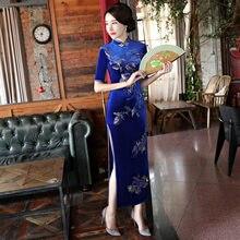 0bc0d927d6c6e4 Velvet Traditional Chinese Dress Promotion-Achetez des Velvet ...