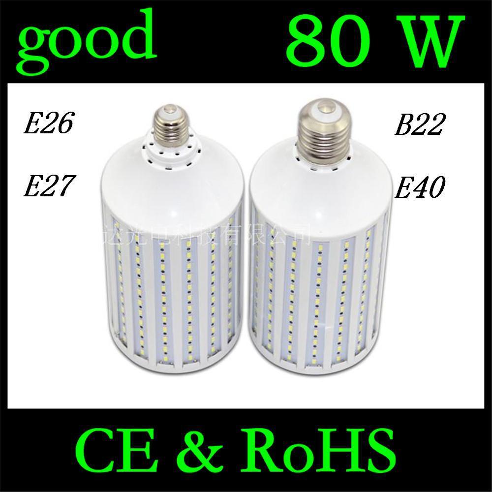 Ultra Power 80W LED lamps E27 E40 B22 E26 5730 SMD 216 LEDs Corn Bulb Chandelier light AC 110V 220V 240V Pendant lights 2pcs/lot sencart b22 12w 56 x smd 5730 2200lm 6000k dimming led light bulb ac 110 240v