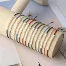 KELITCH Classice 5 قطعة قذيفة أساور من اللؤلؤ اليدوية ميوكي الخرز أساور سحر النساء الصداقة مجوهرات الأزياء أساور