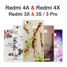 Xiaomi Redmi 3s 3 pro case cover TPU case for Xiomi Xiaomi Redmi 4a case 4