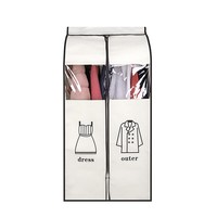 Large Capacity Cloth Hanging Suit Coat Dust Cover Protector Wardrobe Storage Bag Fold Portable Organizer Holder