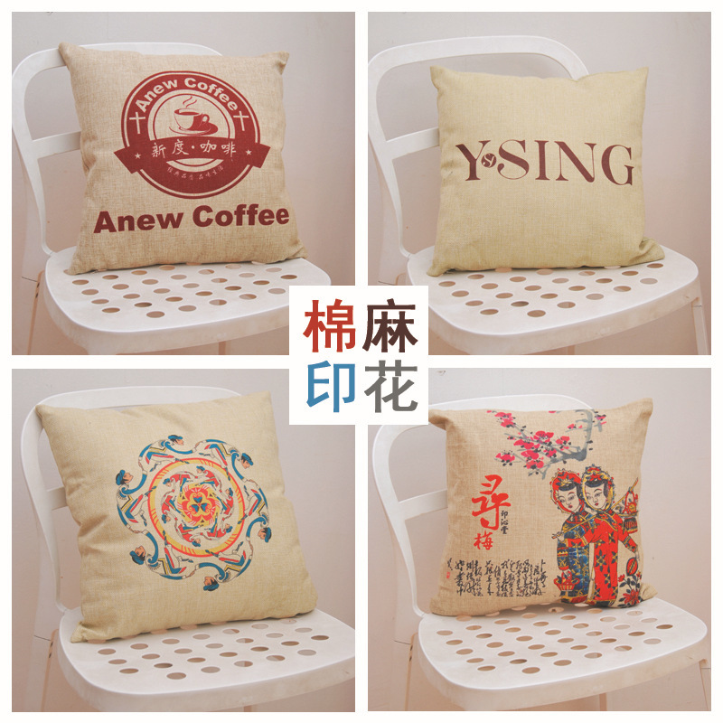 Image 4 - Home textile simple printing pillow, core cotton, linen, plush, creative cushion, gift pillow, logo pattern customization-in Storage Bags from Home & Garden