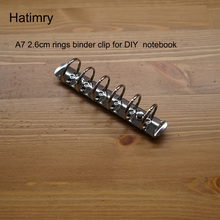 Hatimry A7 big rings 2.5 cm clip notebook 6holes sliver color for DIY size binder school suppliers