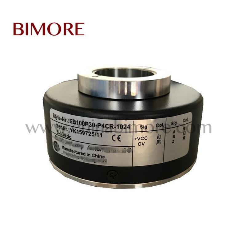 EB100P30-P4CR-1024 Elevator encoder