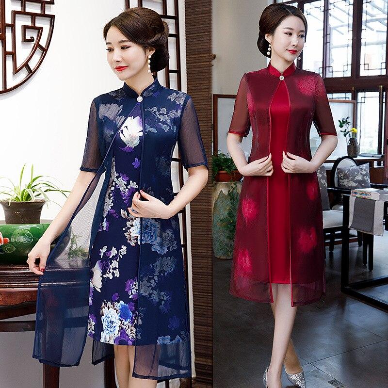 Traditional Chinese Style Printed Flower Aodai Qipao Vestidos Improved Chiffon Evening Slim Cheongsam Female Stage Show Dress