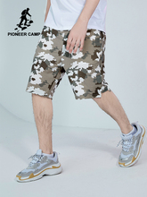 Pioneer Camp Men Camouflage Shorts Casual Male Military Cargo Knee Length Mens Summer Elastic Waist ADK901157