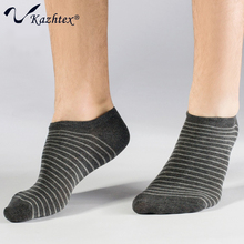 C320113 Kazhtex Silver Fiber Antibacterial Ankle Socks Men's Stripe Casual