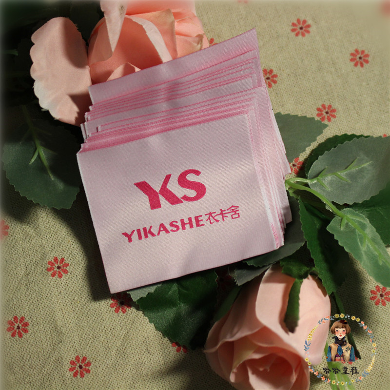 Free Design & Free Shipping Customized Women or men clothing labels / woven labels/ main ...