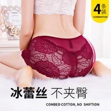 4Pcs Sexy Underwear Women Full Lace Panties Plus Size Pink Transparent Lady Pants Pure Cotton Crotch Lingerie