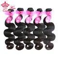 """Queen hair products 100% brasileño de la virgen del pelo onda del cuerpo del pelo 5 unids lote 12 """"-28"""" 7A grado, 100% Pelo Sin Procesar puede ser teñido"""