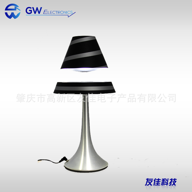 Upgraded magnetic suspension table lamp, household articles, business gifts, birthday gifts, suspended table lamps цены