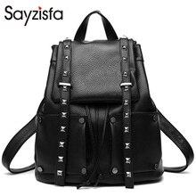 Sayzisfa 2017 женщины рюкзак дамы заклепки сумки на ремне кожи Bagpack Ретро Mochila модная одежда для девочек черные рюкзаки T202