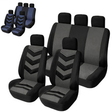 Universal Sandwich Fabrics Car Seat Cover Auto Vehicle Cushion  Interior Accessories with Set Four Seasons Slightly-padded
