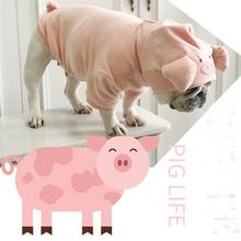 犬パーカー 2019 ペットの子犬犬服豚コスプレ衣装小型大型犬猫フレンチブルドッグパグペットコートピンク L