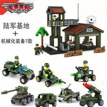 On Stock Building blocks of plastic to hold the tank artillery troops military assembles toy boy more than 3 years old