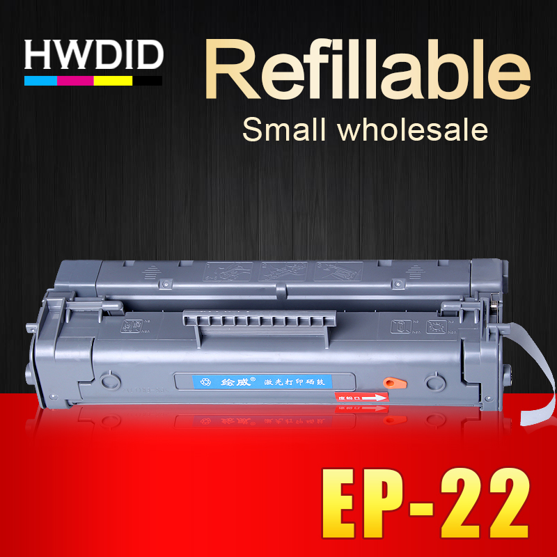 EP 22 ep22 EP 22 compatible toner cartridge for Canon LBP 200 250 350 800 810